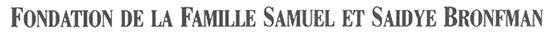 Logo Fondation de la Famille Samuel et Saidye Bronfman